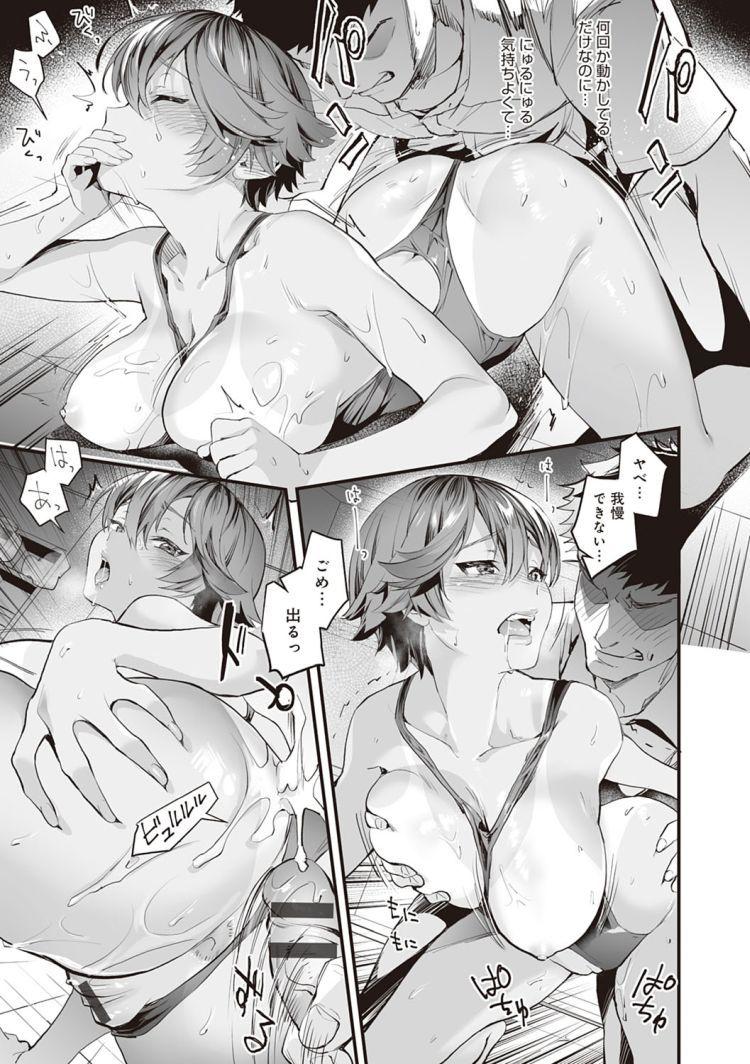 【JKエロ漫画】幼馴染に女の子アピールする水泳部のショートカット巨乳JK。放課後練習終わりにそのまま…。00015