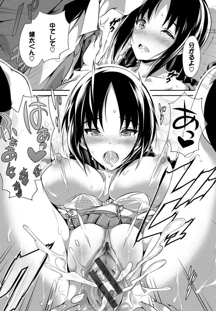 【JKエロ漫画】好意を抱いている清楚系女子高生が痴漢にあっている所に遭遇してしまい…00027
