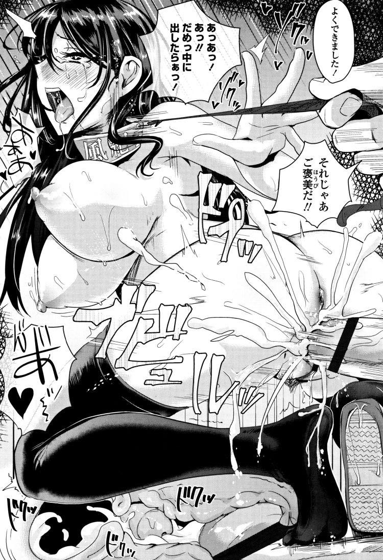 エロ漫画を没収して密かに観てオナニーするJKは全校生徒の前でローターを入れてイキはてるWWW0027