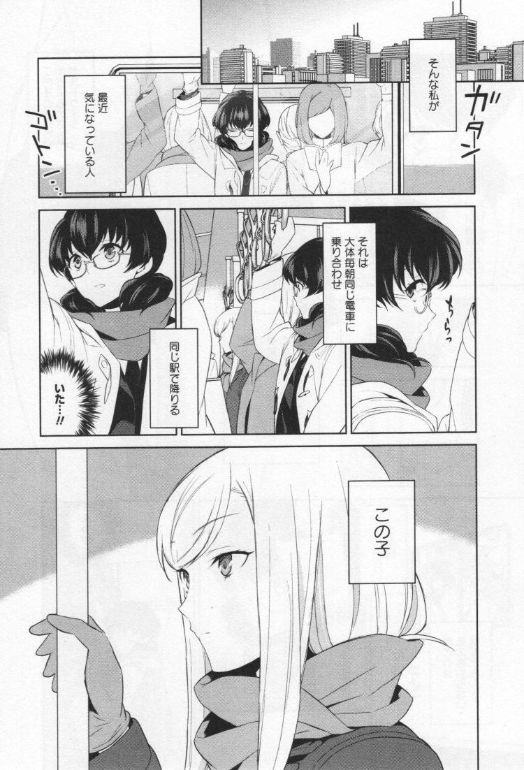 【JKエロ漫画】女の子のおしりが好きなJKは階段で覗いてトイレでオナニーする・・・?00007