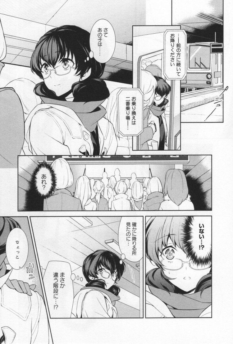 【JKエロ漫画】女の子のおしりが好きなJKは階段で覗いてトイレでオナニーする・・・?00009