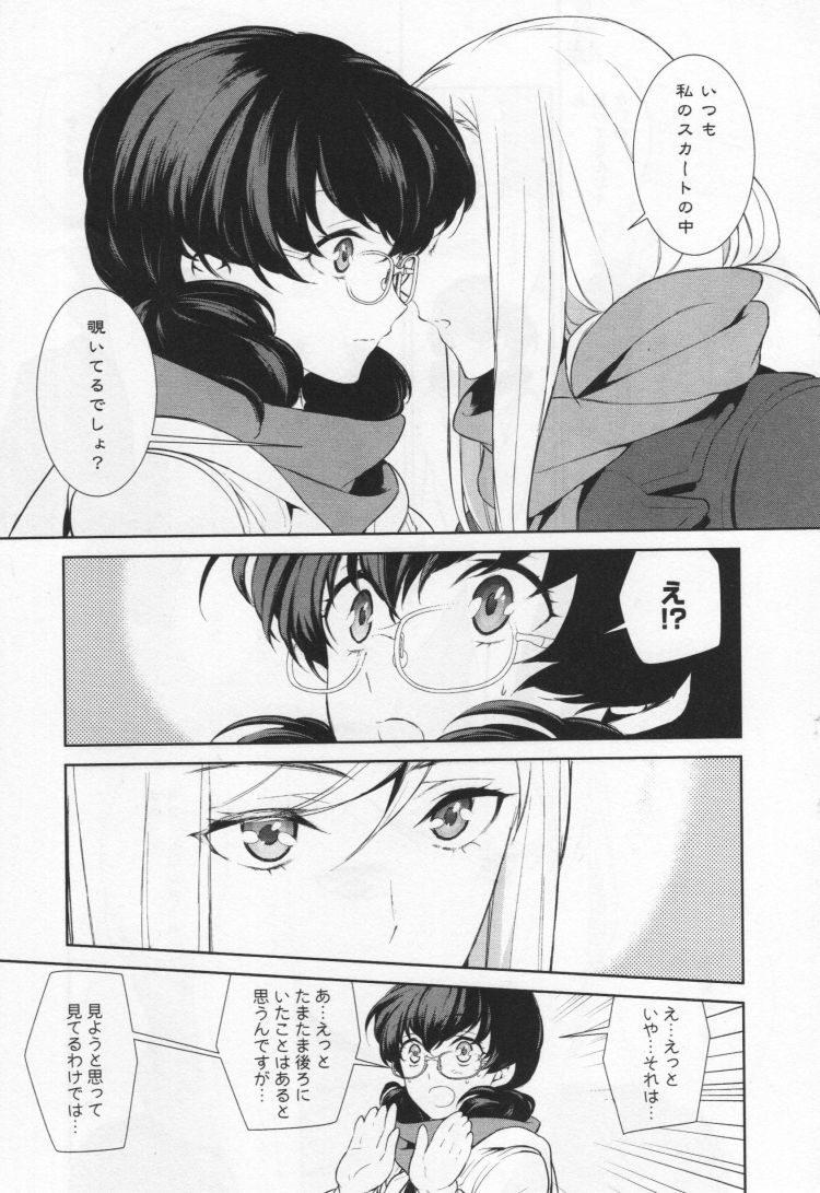 【JKエロ漫画】女の子のおしりが好きなJKは階段で覗いてトイレでオナニーする・・・?00011