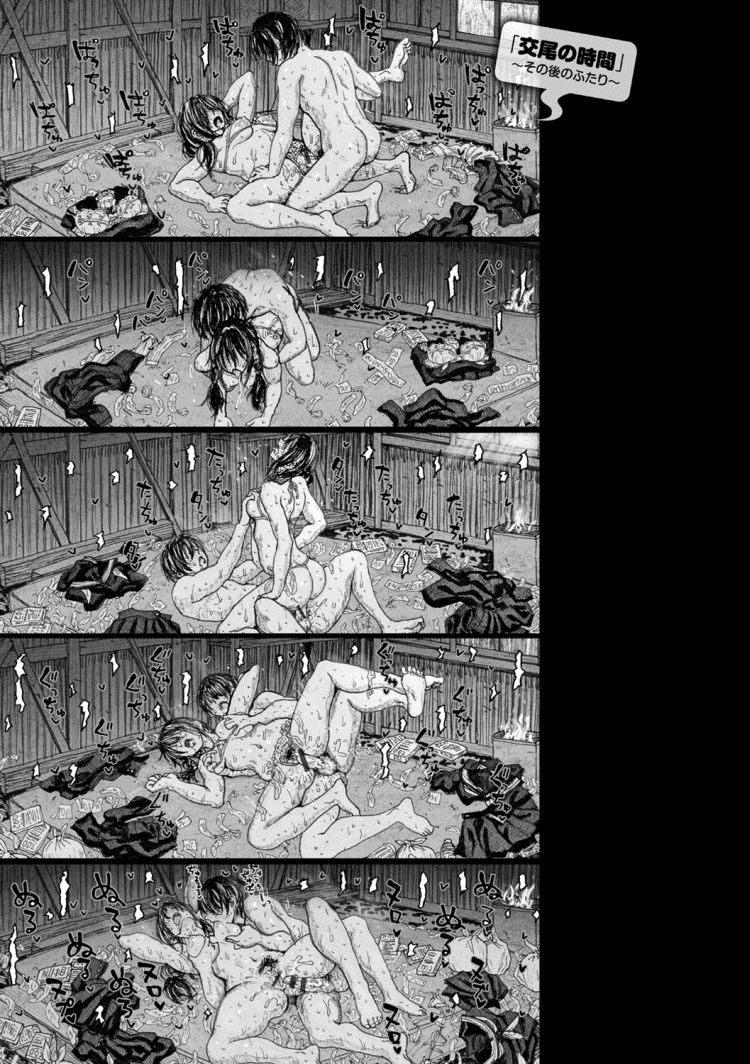 【JKエロ漫画】コンドームを用意して秘密基地で交尾するJKカップル!!!00015