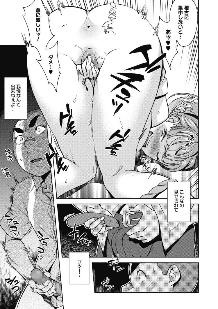 【JKエロ漫画】部室を閉めようとしたら先輩JKのオナニーを発見してこっそりシコッテみた!!00003