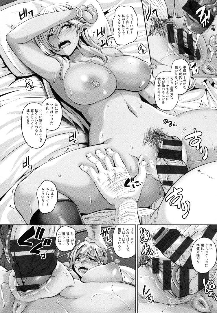 【JKエロ漫画】援交で知り合ったオヤジがイカセまくるのでマンコガバガバにwww00008