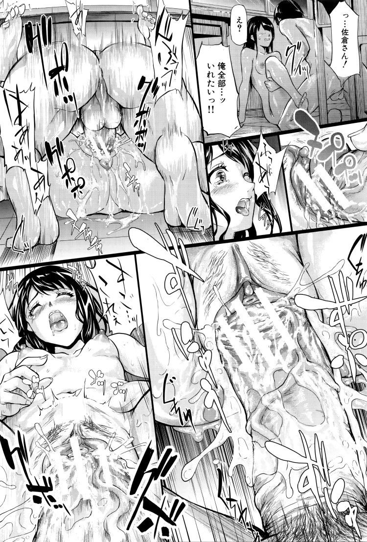 【JKエロ漫画】バイブ男とオナホ女は気持ちイイオナニーのために何でもするwww00046