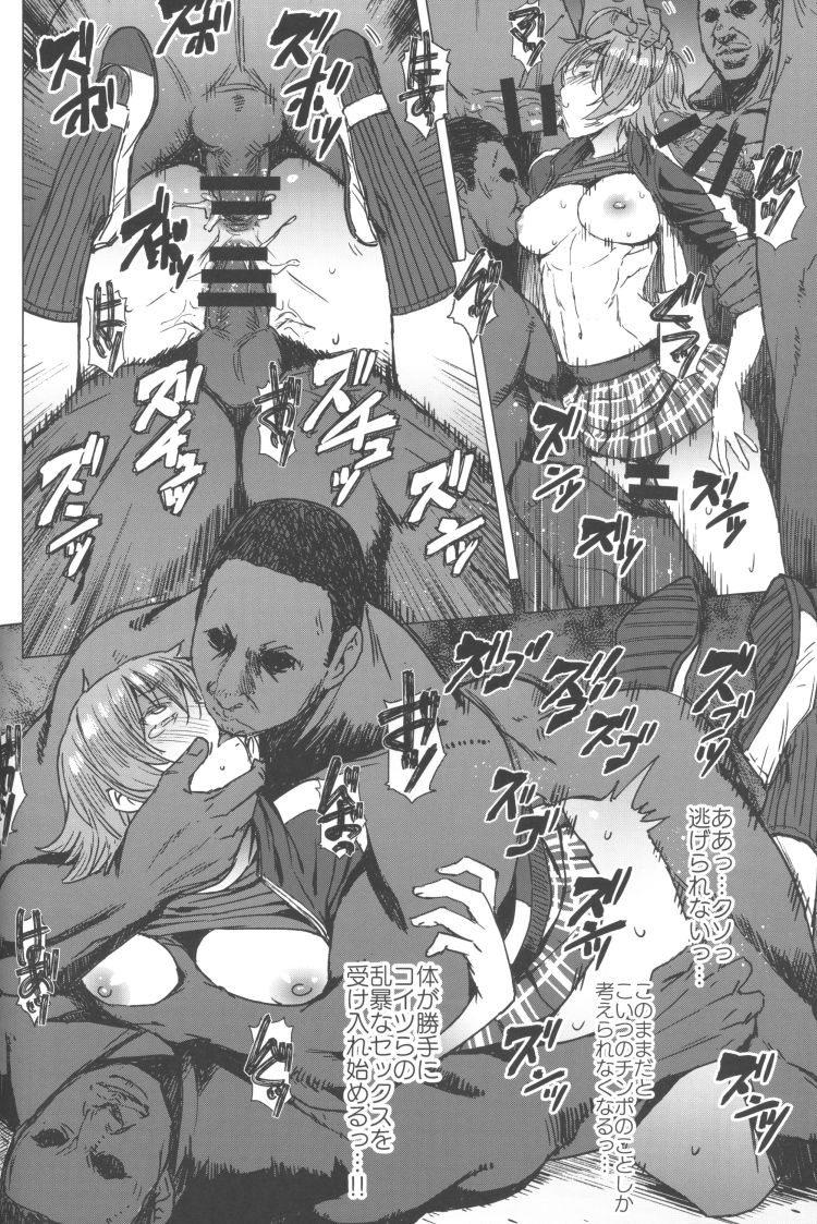 【JKエロ漫画】空手部主将が特別生徒指導教室で黒人たちのデカチ〇ポに調教されちゃうぅぅ・・・00025