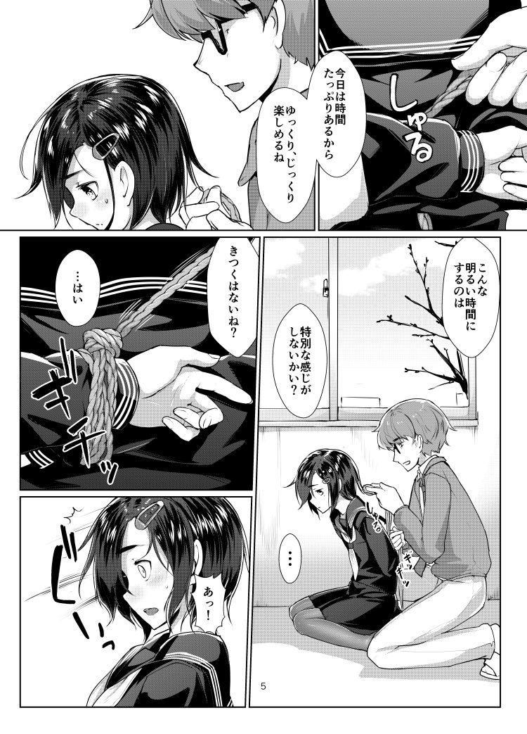 【JKエロ漫画】セーラー服の生徒にゆっくり縄で縛って椅子の上で黒タイツ越しを・・・00004