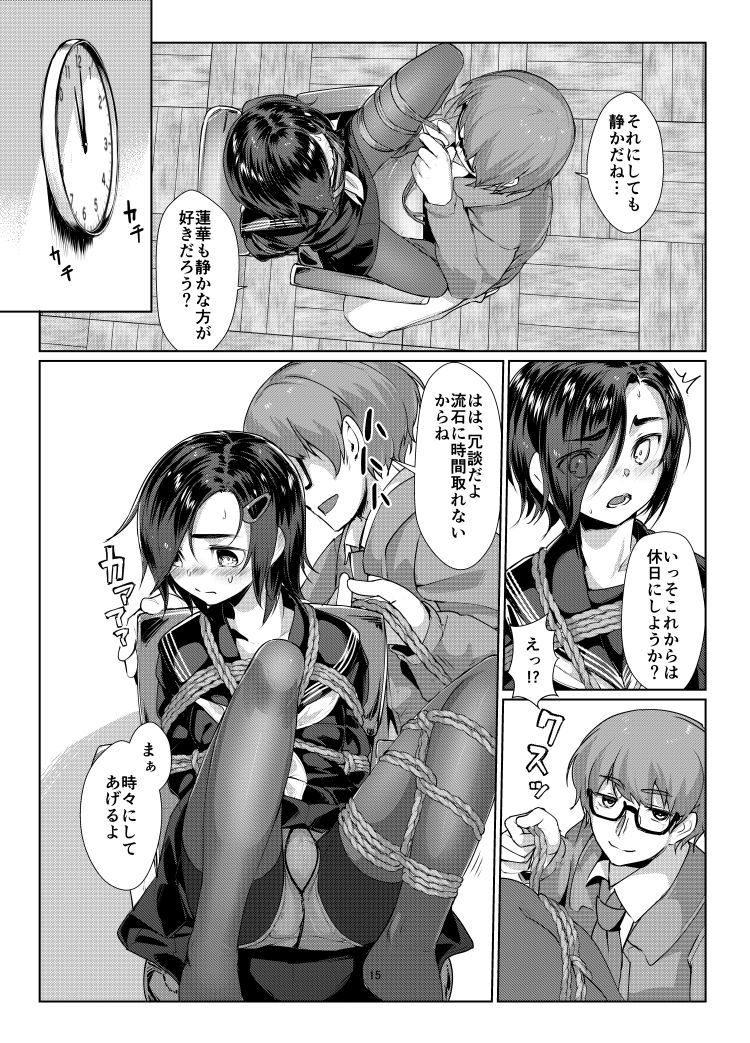 【JKエロ漫画】セーラー服の生徒にゆっくり縄で縛って椅子の上で黒タイツ越しを・・・00014