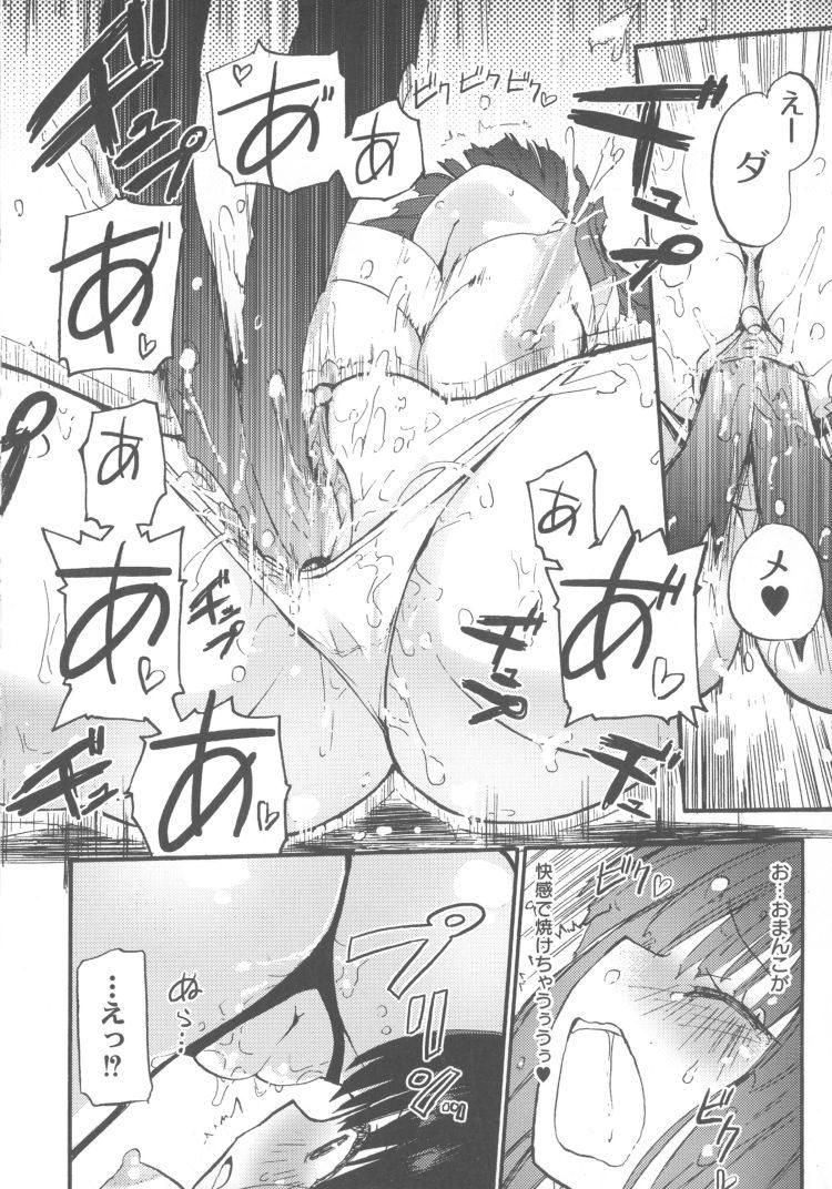 【JKエロ漫画】オナニーばかりしているJKにサキュバス登場で母乳摂取でイキまくりww00010