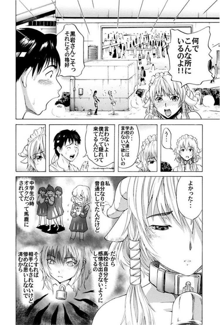 【JKエロ漫画】隠れヲタクの二人がコスプレ会場で出会いコスプレセックス開催!!00006