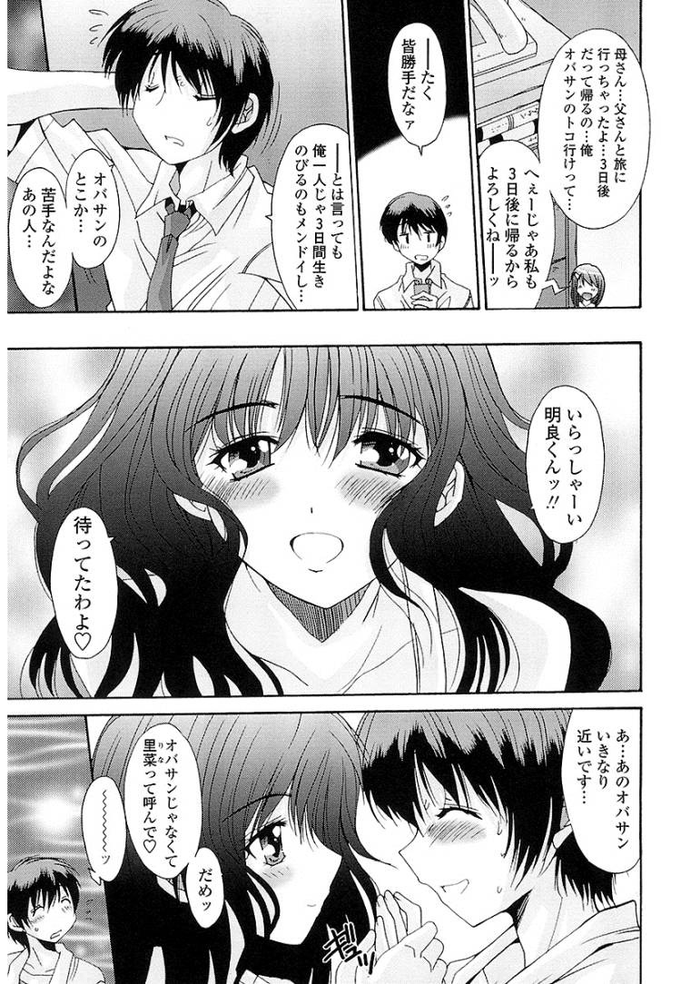 【JKエロ漫画】校舎裏で制服姿のJKがフェラチオしながらオナニーしていたww00011