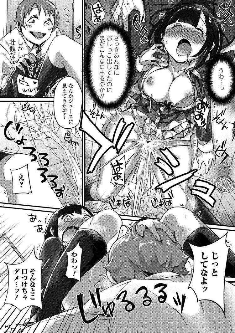 【JKエロ漫画】男子トイレでオナニーしている同級生を脅して童貞卒業ww00011