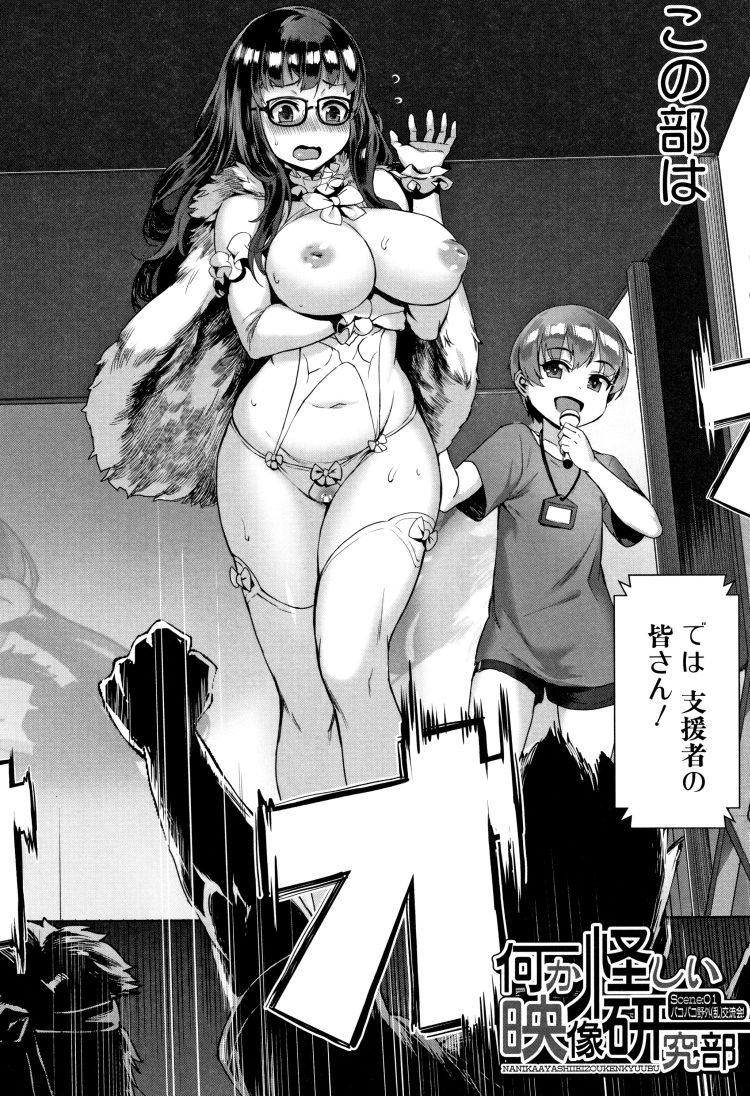 【JKエロ漫画】怪しい部活に入部した2人のJKは集団セックスでイキまくるww00002