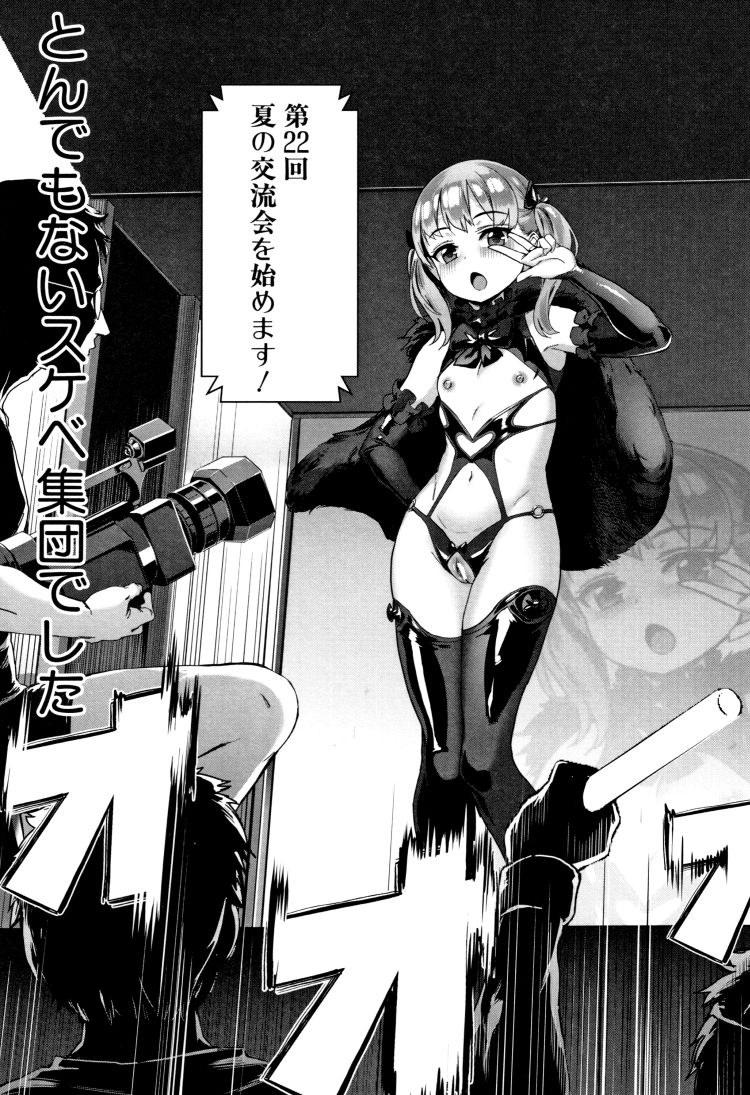 【JKエロ漫画】怪しい部活に入部した2人のJKは集団セックスでイキまくるww00003