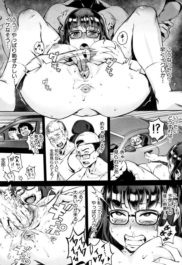 【JKエロ漫画】怪しい部活に入部した2人のJKは集団セックスでイキまくるww00007