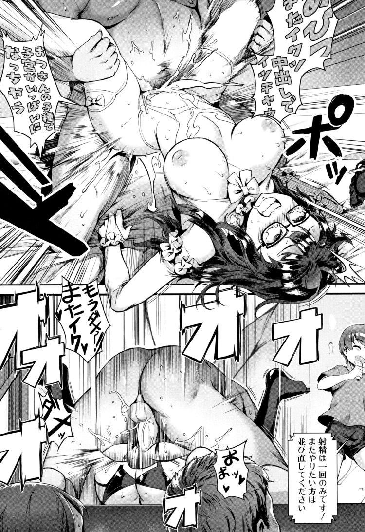 【JKエロ漫画】怪しい部活に入部した2人のJKは集団セックスでイキまくるww00019