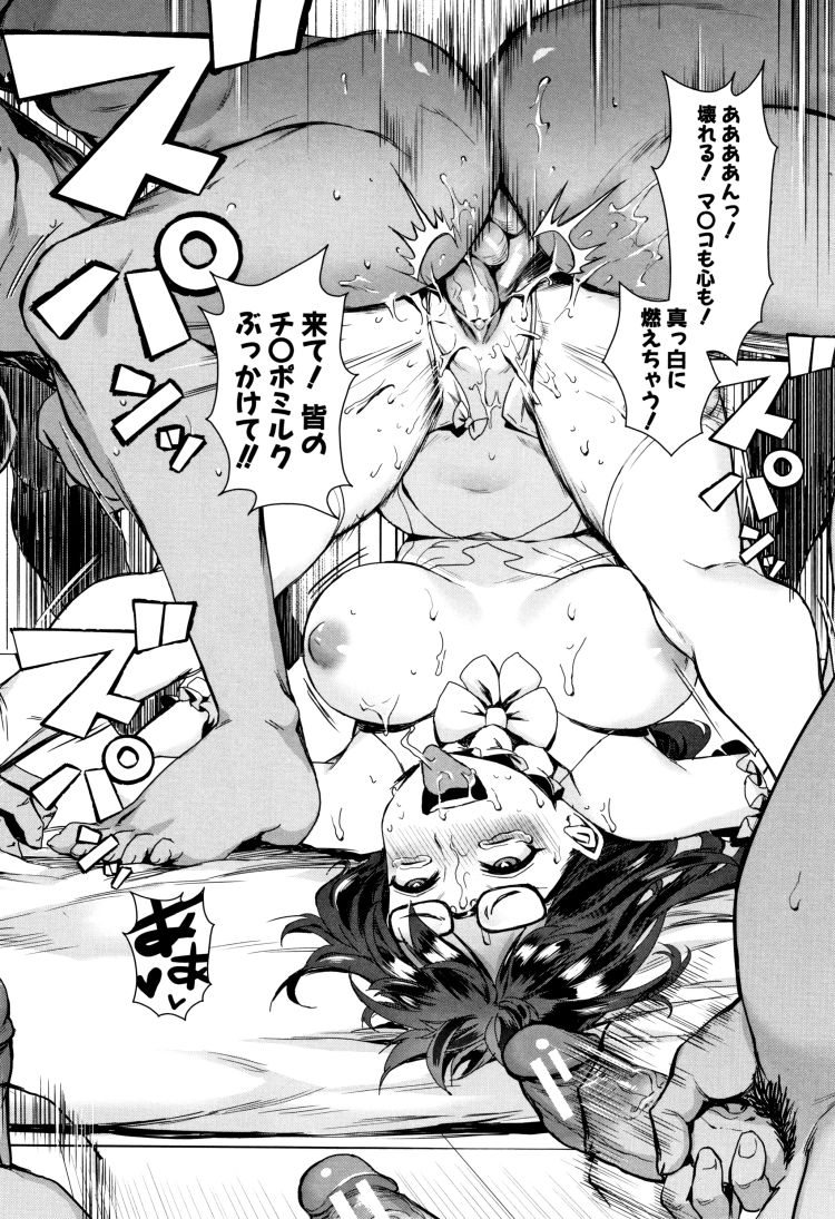 【JKエロ漫画】怪しい部活に入部した2人のJKは集団セックスでイキまくるww00026