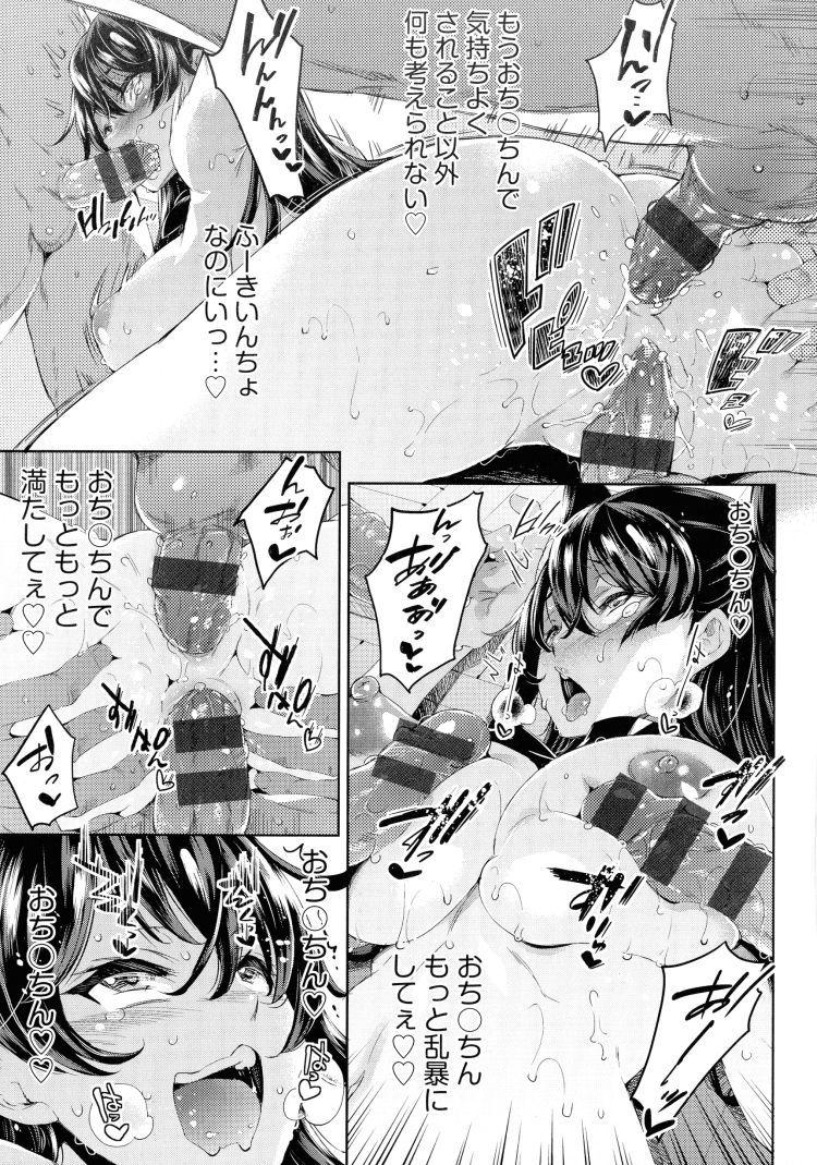 【JKエロ漫画】おち〇ちんには勝てなかった風紀委員長はクソ部の3人にレイプされ・・・00027