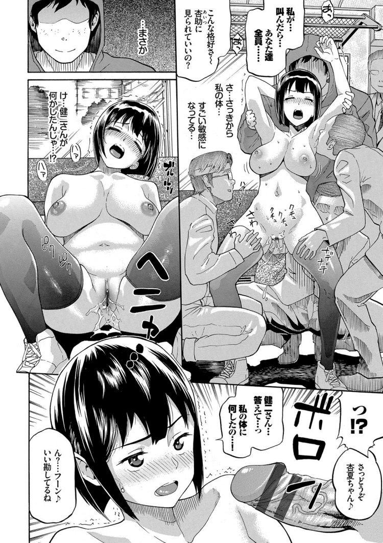【JKエロ漫画】兄と近親相姦するJKは電車で痴漢に囲まれて集団セックスで快楽堕ち・・・00010