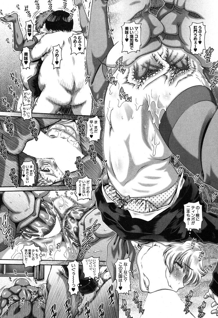 【JKエロ漫画】クラスでは普通の学生なのに体育倉庫でJK同士でバイブ使ってセックスするJKたちはお互いのお兄ちゃんを交換して3Pからの集団セックス!!00016