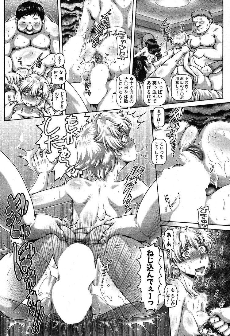 【JKエロ漫画】クラスでは普通の学生なのに体育倉庫でJK同士でバイブ使ってセックスするJKたちはお互いのお兄ちゃんを交換して3Pからの集団セックス!!00026