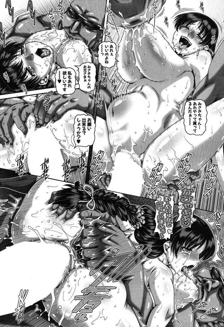 【JKエロ漫画】クラスでは普通の学生なのに体育倉庫でJK同士でバイブ使ってセックスするJKたちはお互いのお兄ちゃんを交換して3Pからの集団セックス!!00030
