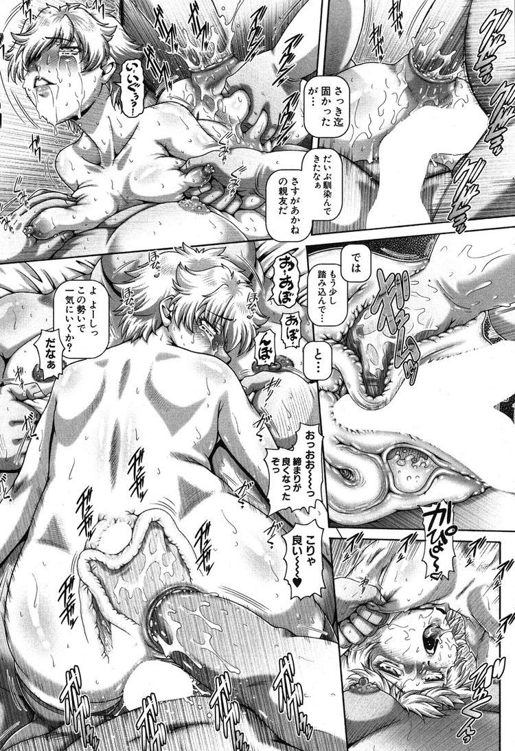 【JKエロ漫画】クラスでは普通の学生なのに体育倉庫でJK同士でバイブ使ってセックスするJKたちはお互いのお兄ちゃんを交換して3Pからの集団セックス!!00032