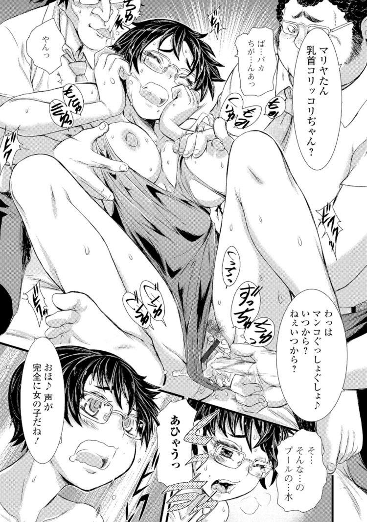 【JKエロ漫画】陰キャの部活にオタサーの姫さまがほしいので男を女に変えて陰キャ3人でボーイッシュJKをたらしこむww00010