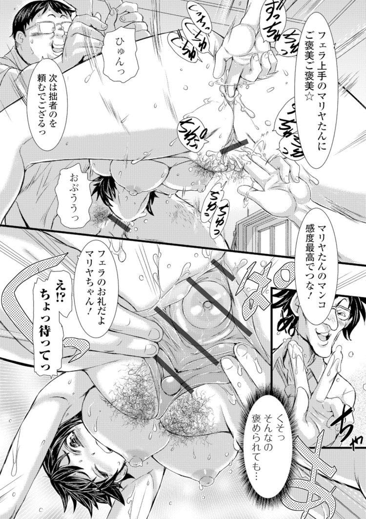 【JKエロ漫画】陰キャの部活にオタサーの姫さまがほしいので男を女に変えて陰キャ3人でボーイッシュJKをたらしこむww00014