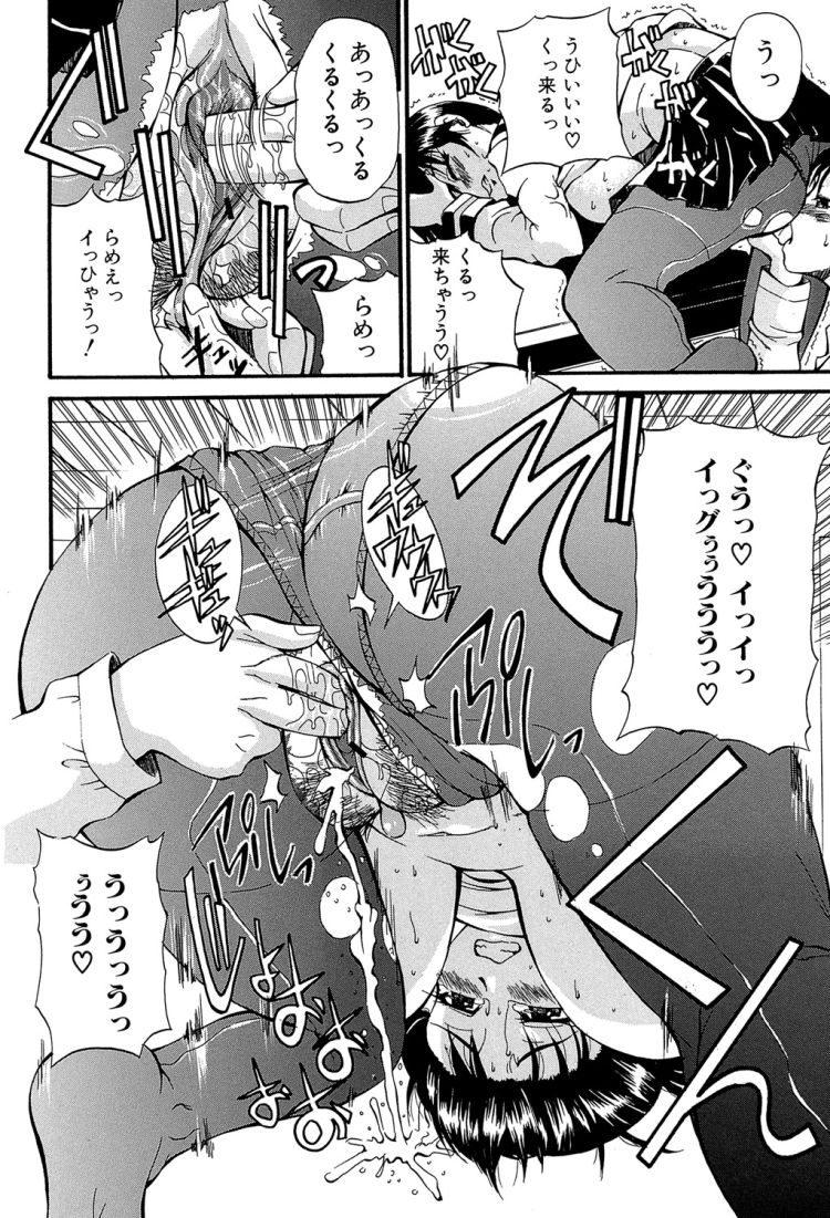 【JKエロ漫画】爆乳のおさげ女子校生が男子に勉強を教えているとおっぱいに見とれて勃起するので足コキと手マンでお互いに気持ちよくしておっぱい揉みながらバックで突きまくる00012
