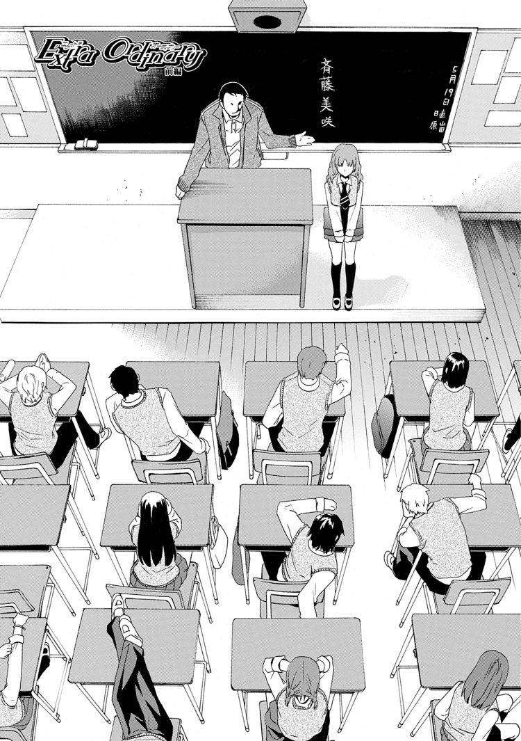 【JKエロ漫画】転校生の清楚系ウェーブ女子校生がすでに調教されているショートカット女子校生にバイブ責めとクリを触って気持ちよくした後自分は旧校舎に行って男子たちに自ら乱交レイプされにいきました00001