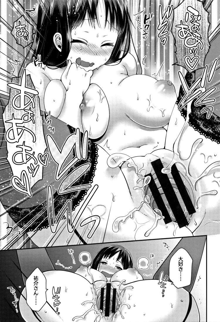 【JKエロ漫画】隣に住んでいる清楚系女子校生が会社員の男のお嫁さんになると言ってチンポしゃぶって騎乗位セックスからの正常位で中出しをして結婚することになっちゃった00017