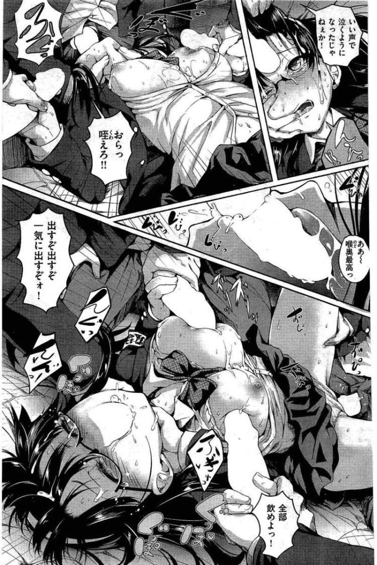 【JKエロ漫画】清楚な風紀委員長の女子高生はヤンキーたちに唆されて倉庫で手足を拘束され彼氏を信じ切れずにマンコもアナルも男たちのおもちゃにされる!00017