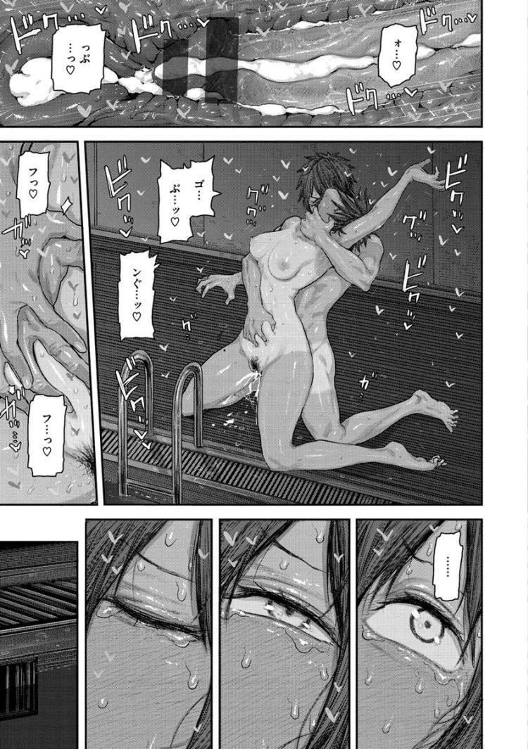 【JKエロ漫画】水泳部のボーイッシュ女子校生が後輩男子に告白してその流れでエッチをしてまずは手コキで顔射を決めると裸でプールで泳いでから処女を奪ってバックで中出ししちゃった00023