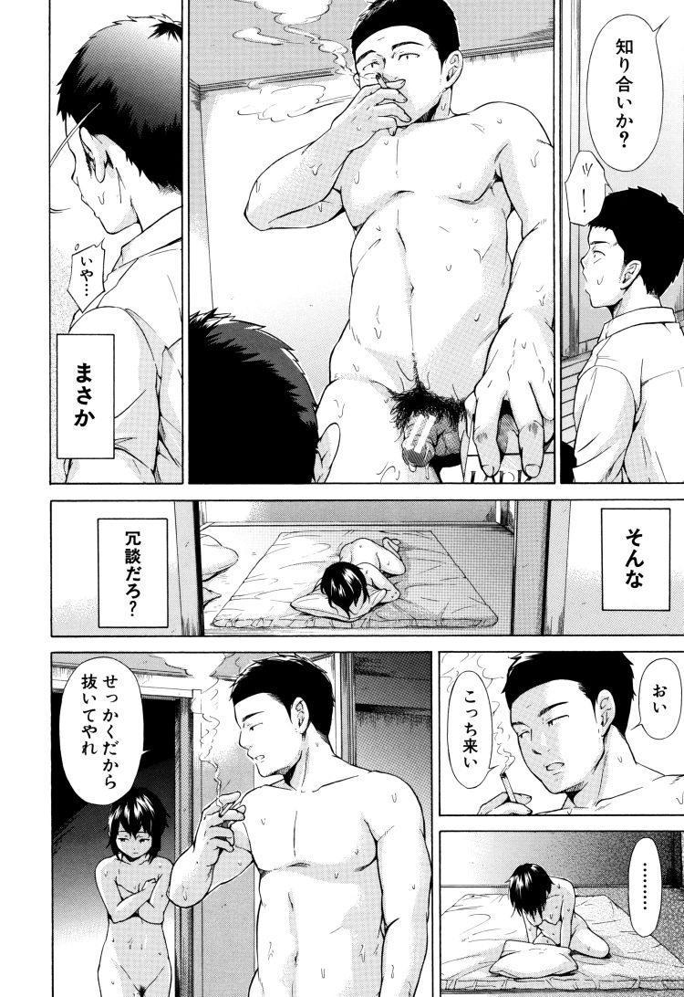 【JKエロ漫画】清楚で地味な読書好きの彼女のことが知りたかったけど先輩や同級生の性処理で輪姦されていて好きな人が目の前で寝取られる・・・00022