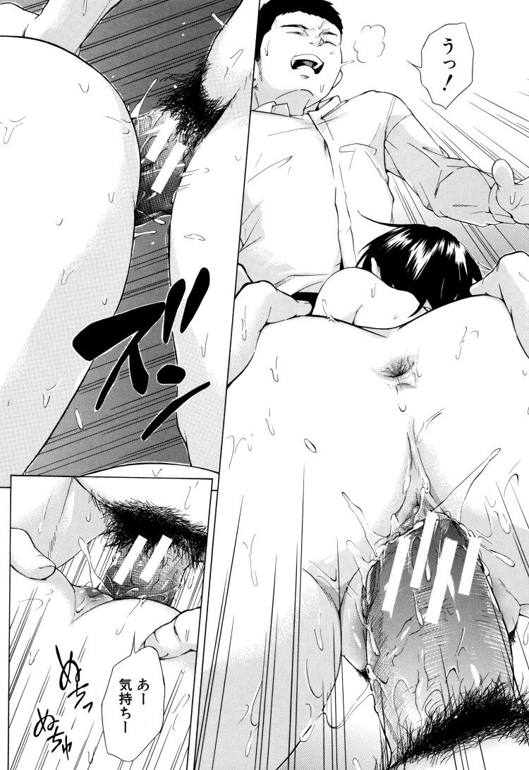 【JKエロ漫画】清楚で地味な読書好きの彼女のことが知りたかったけど先輩や同級生の性処理で輪姦されていて好きな人が目の前で寝取られる・・・00028