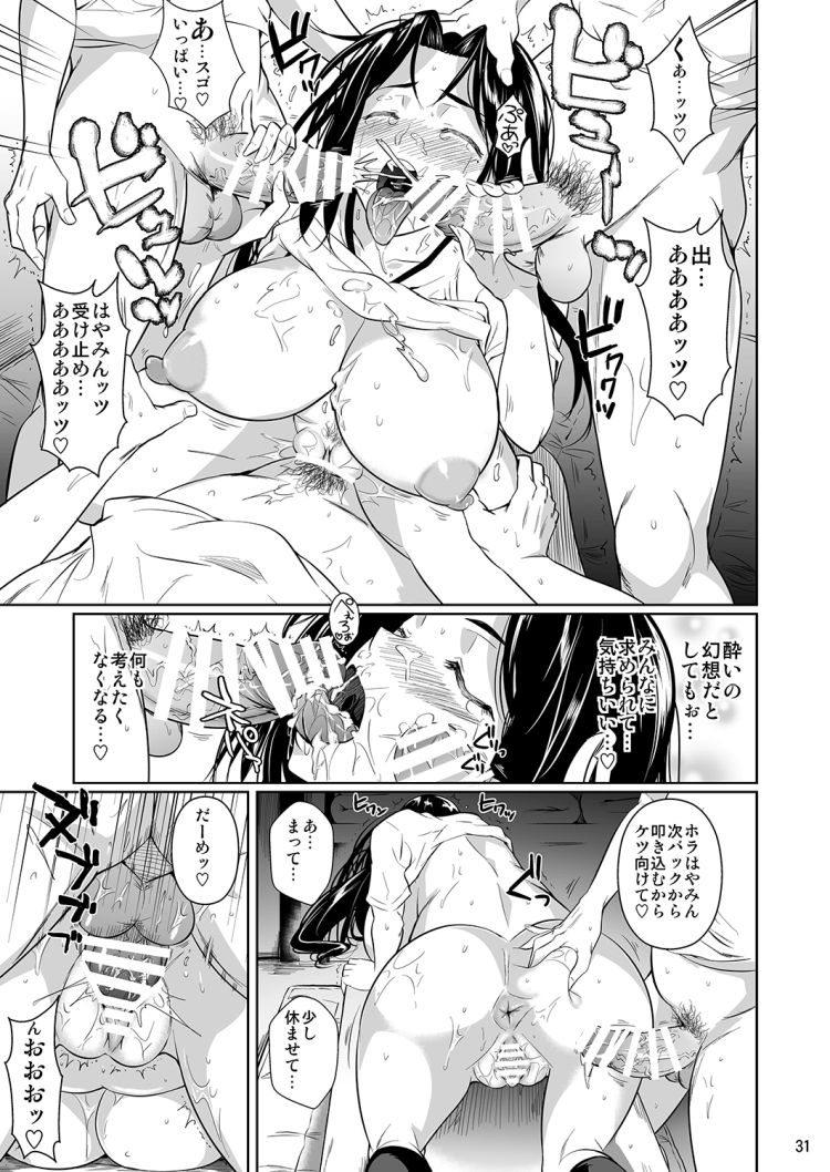 【JKエロ漫画】清楚な爆乳女子高生は目が見えないので体育倉庫に誘ってクソ彼氏とセックスすることにするが周りには他の男たちもいてフェラチオやパイズリしながら他の男のチンコも性処理してしまう・・・00032