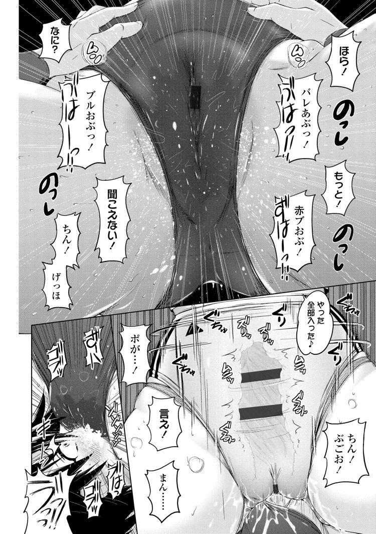 【JKエロ漫画】体育倉庫でバレー部の女子高生がブルマ姿でオナニーしあってたのでコッソリのぞいてオナニーして特等席ゲットww00020