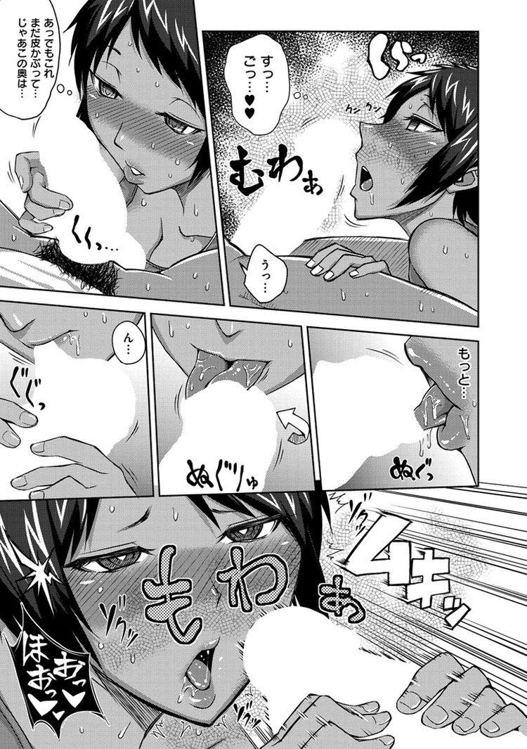 【JKエロ漫画】日焼け巨乳ボーイッシュ女子校生は幼馴染の汗の匂いに興奮してオナニーを我慢してたが我慢しきれずチンポめがけて濃厚フェラしてから濃厚セックスをしてたっぷり中出しされちゃった00009