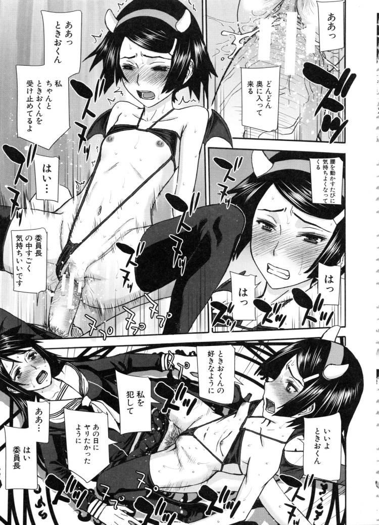 【JKエロ漫画】デカチン男子の元カノが占い後にぶつかった拍子に彼女に女装してたことがバレたのでそのままフェラで一発抜いてから騎乗位セックスするがデカすぎて全部は入らないけど何とか気持ちよく射精できた00021