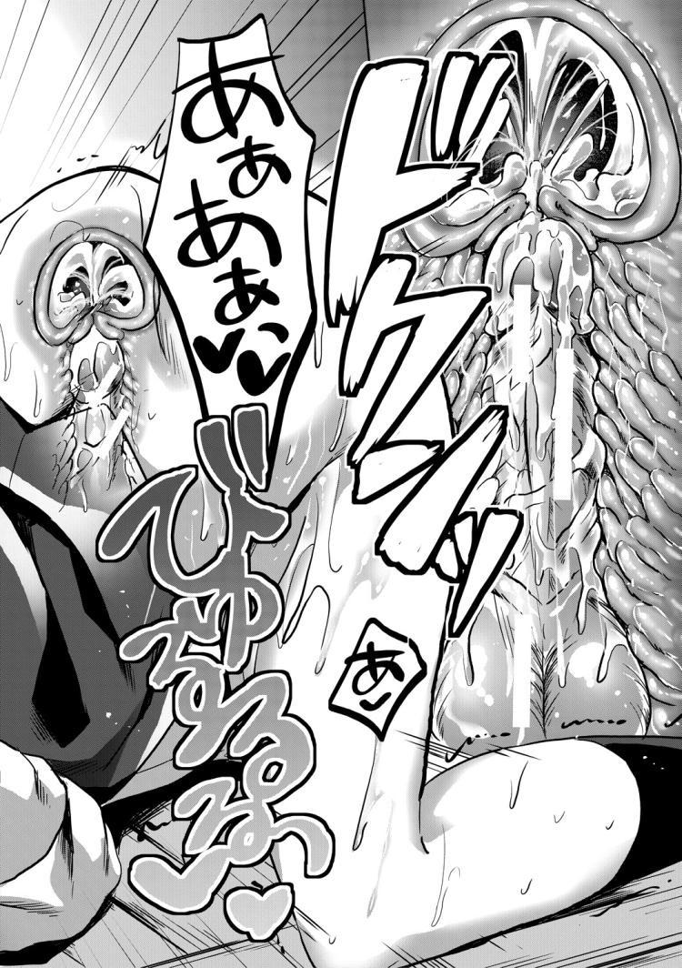 【JKエロ漫画】ショタチンポが好きな清楚系女子校生は今日もチンポ犯すために顔面騎乗でクンニさせてから手コキでたっぷり精液絞ってから騎乗位セックスで中出ししまくってショタを食べちゃった00038