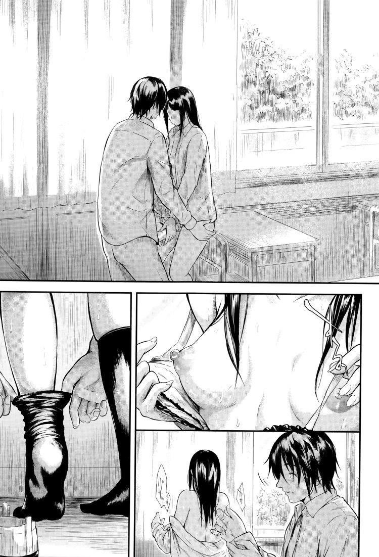 【JKエロ漫画】女子の机にオナニーしてる男子と裸でローターオナニーしてる女子校生が出会って互いに手コキと手マンでイカせてからちっぱい弄って中出しセックスをすると肉体関係になった00031
