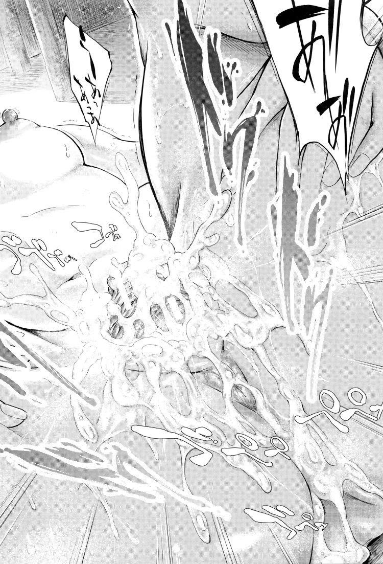 【JKエロ漫画】女子の机にオナニーしてる男子と裸でローターオナニーしてる女子校生が出会って互いに手コキと手マンでイカせてからちっぱい弄って中出しセックスをすると肉体関係になった00042