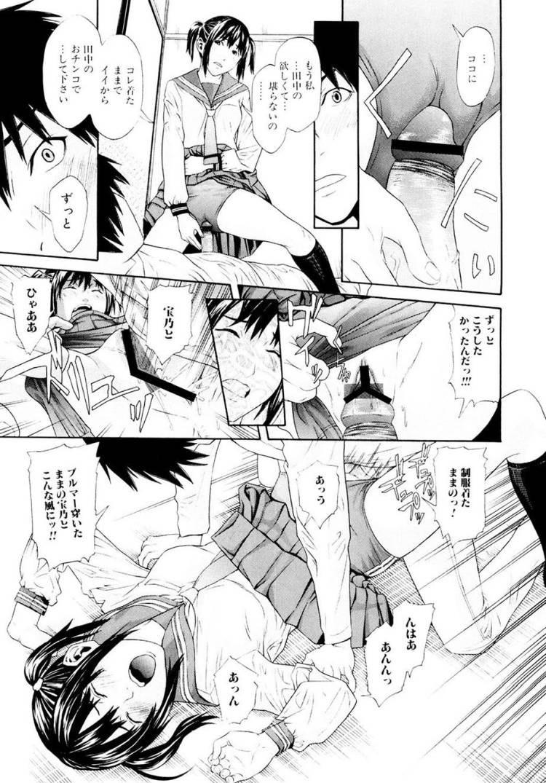 【JKエロ漫画】同級生の女子校生に勉強を教えてもらうが制服に興味があるので着てあげると興奮してクンニし始めてそのままオマンコに挿入しておっぱい揉んでアナルも責めて最後には気持ちよくブルマに射精00013