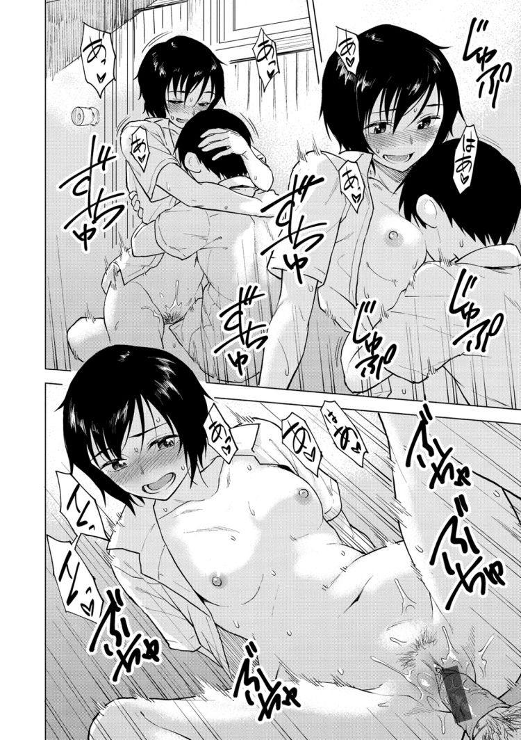 【JKエロ漫画】ボーイッシュ貧乳女子校生と秘密基地でちっぱいズリをしたりシックスナインでお互いをイカせたりして仕舞には本番セックスもして幼馴染にたっぷり種付けしちゃう00014