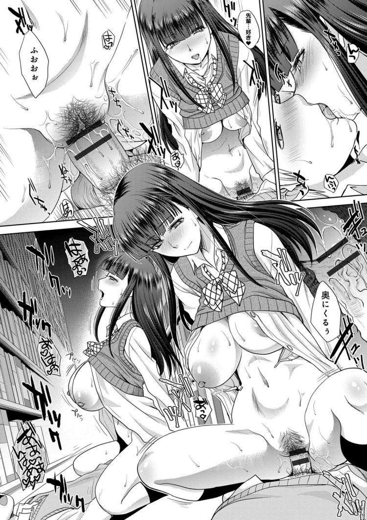 【JKエロ漫画】巨乳を隠してる清楚系後輩女子校生と図書室でベロチューしてからクンニしてチンポ挿入すると巨乳であることを明かしておっぱい吸いまくってからパイズリ射精してから中出しセックスで気持ちよくなっちゃう00019
