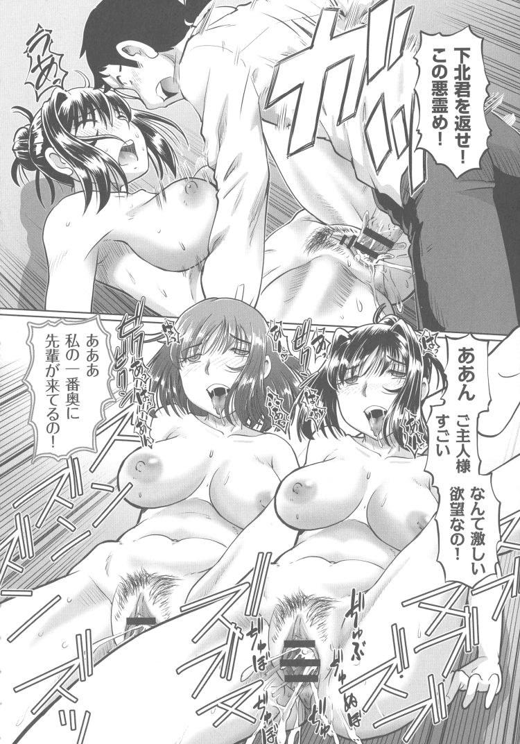 【JKエロ漫画】後輩女子校生が大好きな先輩のために口寄せをすると憑りつかれてから濃厚フェラをして勃起チンポを挿入して処女喪失すると中出しセックスすると憑依してたものが消えてもう一回セックスしようとする00020